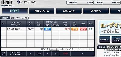 20151029るーぷ.jpg
