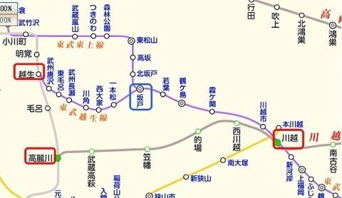 路線図.jpg