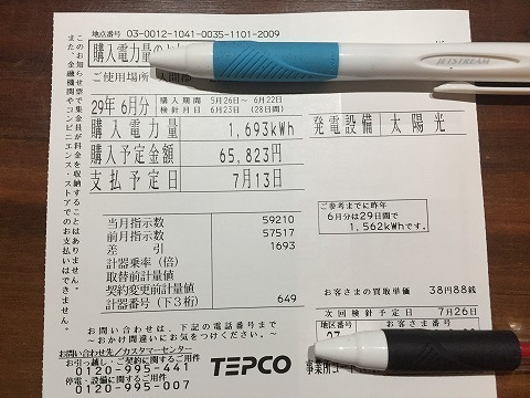 IMG_3960.jpg