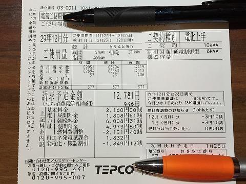 IMG_5497.jpg