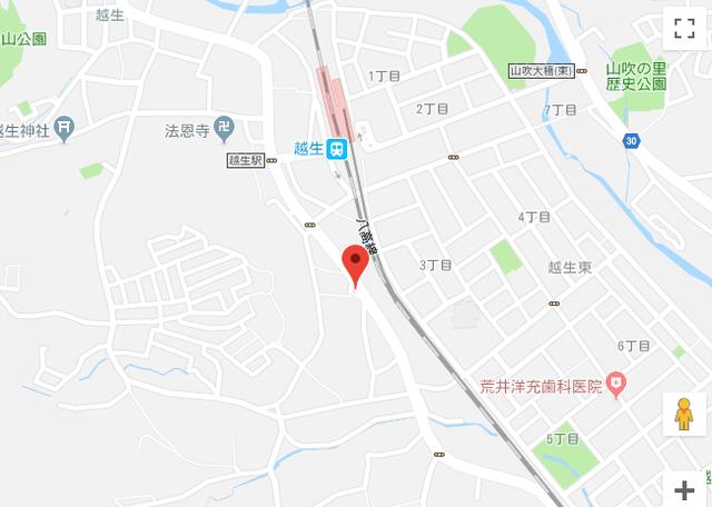 hirosawa.png